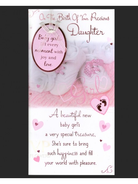 Baby Girl Card (no.2)
