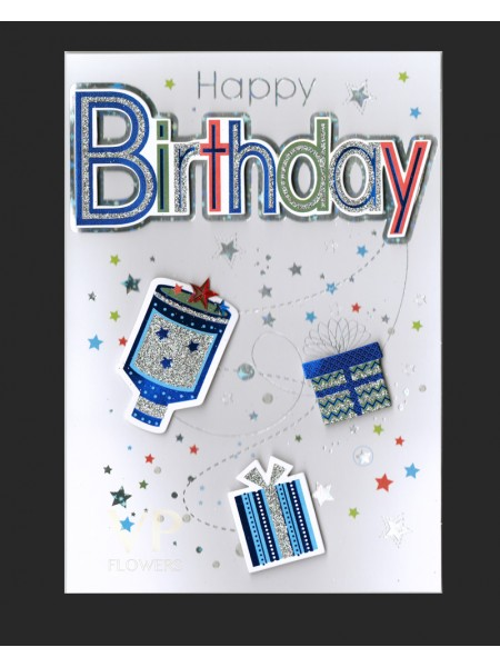 Happy Birthday Card (no.7)